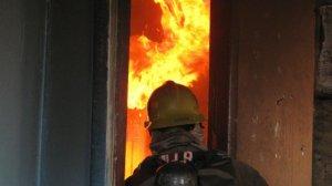 incendi-535x300